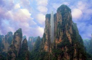 全景湘西-张家界森林公园、天门山玻璃栈道、黄龙洞、凤凰古城双飞5日游