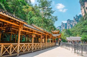 张家界森林公园、天门山(玻璃栈道)双飞4日游