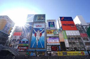 【高端】日本东京、富士山、京都、大阪臻品6日定制游