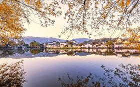 安徽秋季旅游好去处,此时秋韵馥郁浓香!