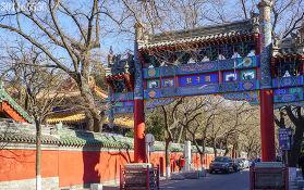 胡同作為老北京的標志,必打卡之一,北京排名前九的胡同有哪些?